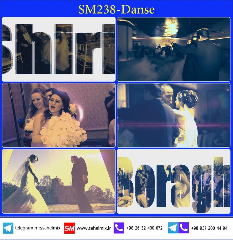 دانلود کلیپ اختصاصی SM238-کلیپ عروس وداماد