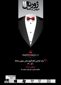 فتوپك11(عروس,كلاسيك)