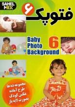 بکگراند عکس کودک 06