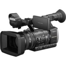 Sony HXR-NX3-1 NXCAM
