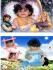 بکگراند عکس کودک 14
